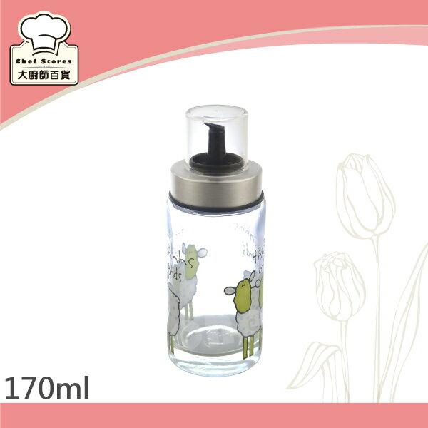 綠果園玻璃調味瓶油醋罐170ml醬油罐-大廚師百貨