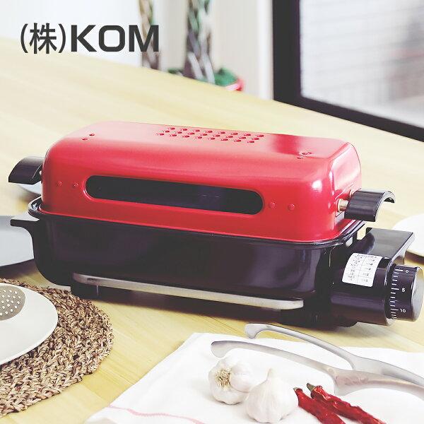 KOM日式萬用燒烤神器