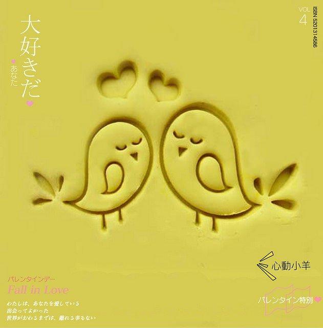 心動小羊^^愛情QQ鳥天然皂章DIY材料 工具 皂皂章 皂印 皂章 圖案章樹脂透明皂章