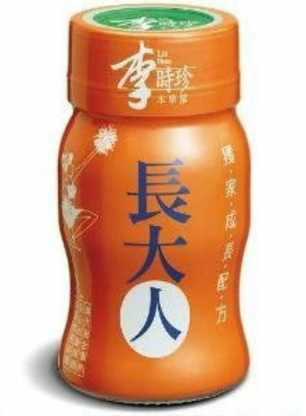 李時珍 長大人精華飲 女孩 12瓶/盒◆德瑞健康家◆