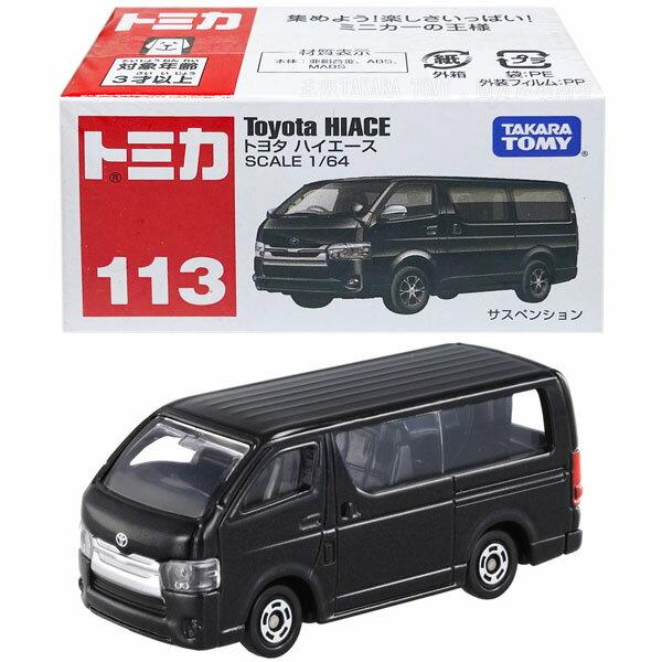 【HAHA小站】TM 113A5 102786 麗嬰 日本 TOMICA 多美小汽車 Toyota 豐田 Hiace