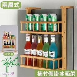 【ENNE】楠竹多功能置物架-兩層式