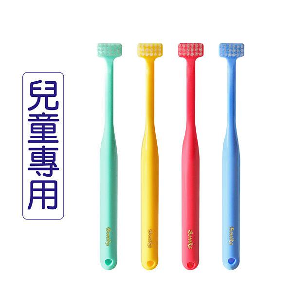 日本BONIKA兒童牙刷 T型牙刷 日本牙刷 / 兒童牙刷 / 兒童專用 3~9歲 - 限時優惠好康折扣