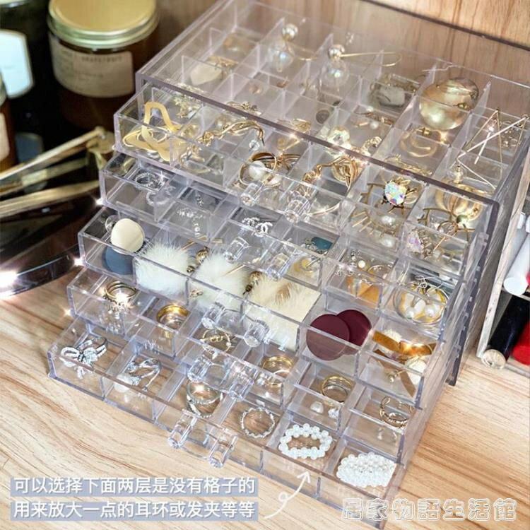 耳釘耳環飾品收納盒耳夾歸納整理箱子多層120格鑚盒抽屜首飾盒 摩可美家