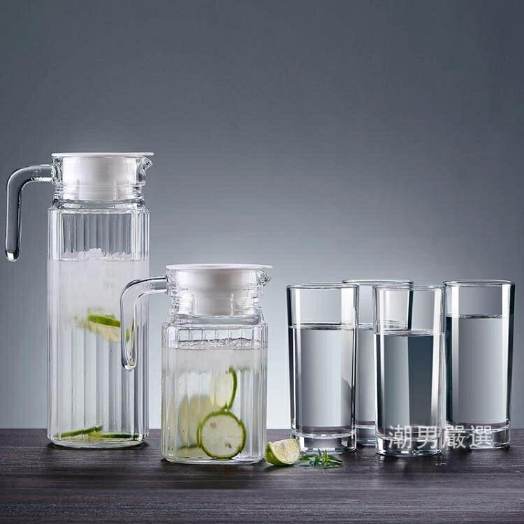 青蘋果家用冷水壺玻璃涼水杯耐熱涼水壺水杯防爆大容量耐高溫套裝