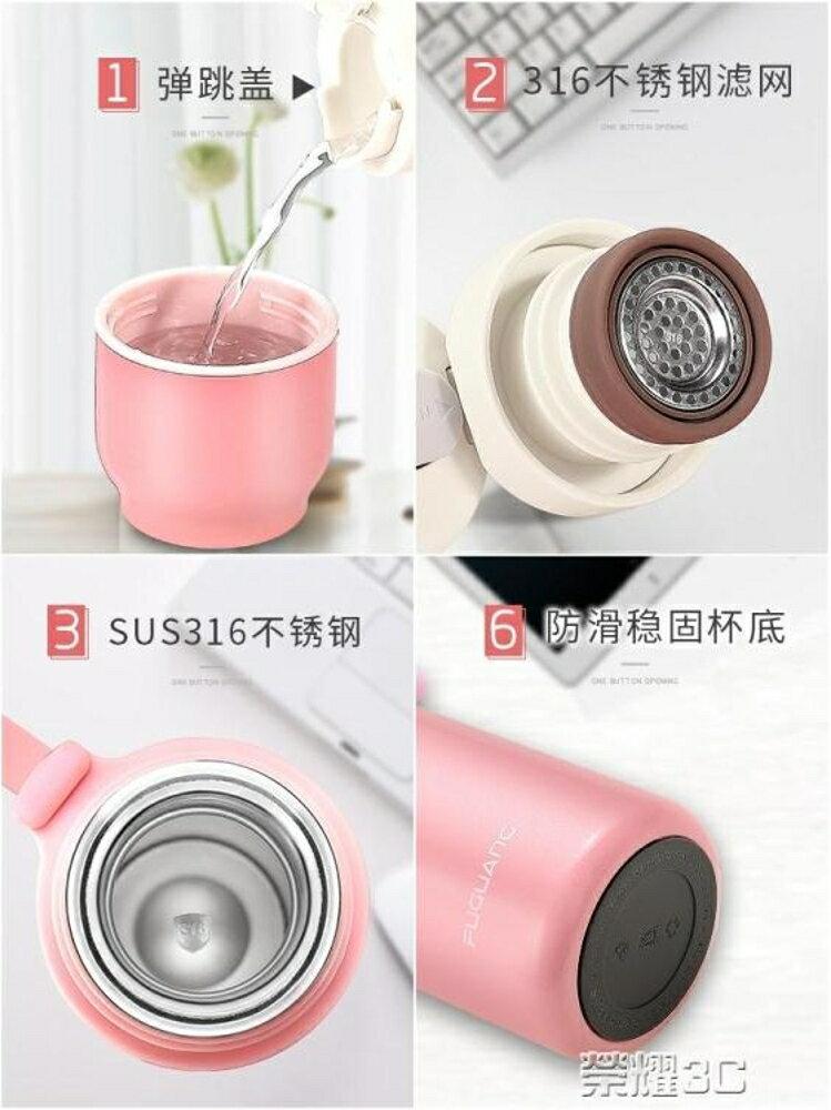 保溫杯 保溫杯女士學生韓版簡約可愛便攜茶杯大容量316不銹鋼水杯子 清涼一夏特價