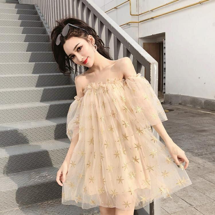 洋裝仙女裙超仙2020年夏季新款甜美網紗一字肩露肩長款蓬蓬裙子
