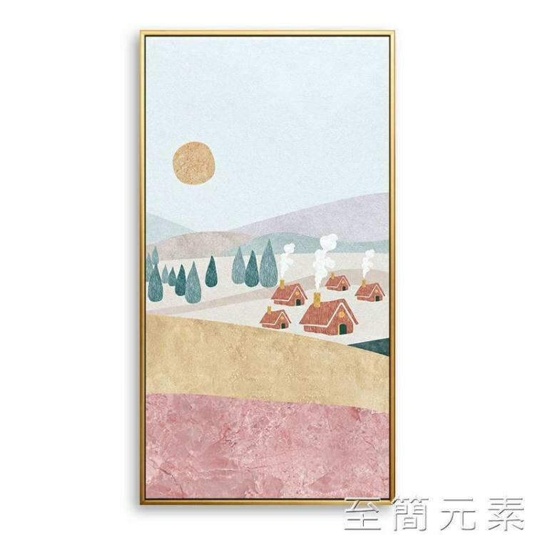 玄關畫 北歐輕奢藝術玄關畫豎版入門ins抽象客廳壁畫走廊過道牆壁裝飾畫