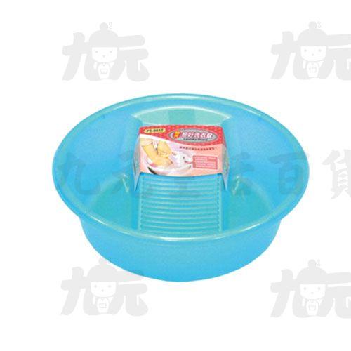 【九元生活百貨】聯府P5-0017特大珍好洗衣盆P50017