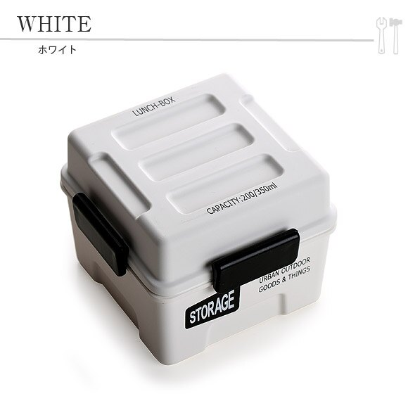 日本製 / 日本 STORAGE / 方形便當盒 / 男子便當盒 / 可微波 / 可洗碗機 / 550ml / shw-2001 共四色-日本必買 日本樂天代購(2484*0.4)。件件免運 5