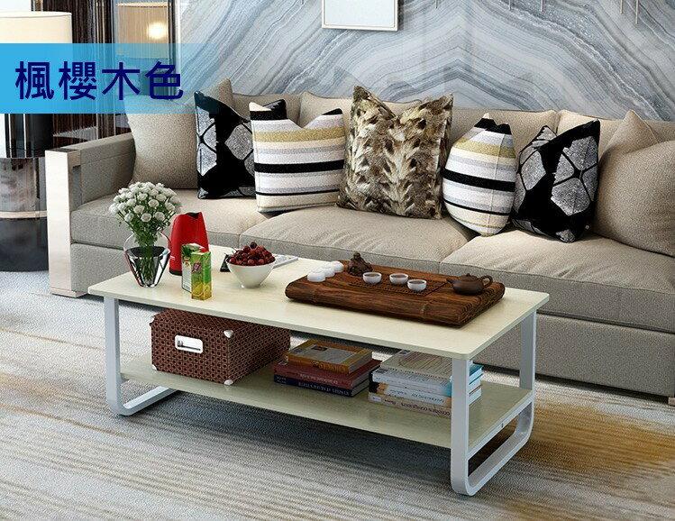 茶几/餐桌/電腦桌/筆電桌/工作桌/書桌/客廳桌/置物桌/收納桌100cm【mamago】