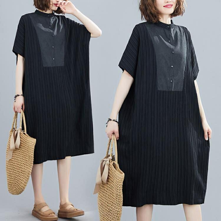 立領洋裝 立領洋裝夏季寬鬆休閒顯瘦文藝中長裙拼接大碼短袖女裝