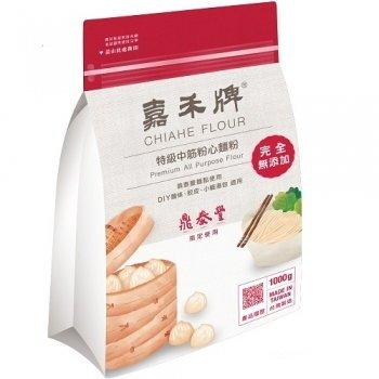 【台灣嘉禾牌】特級中筋粉心麵粉(約1000g/包)?適用於中式點心(鼎泰豐指定用粉)