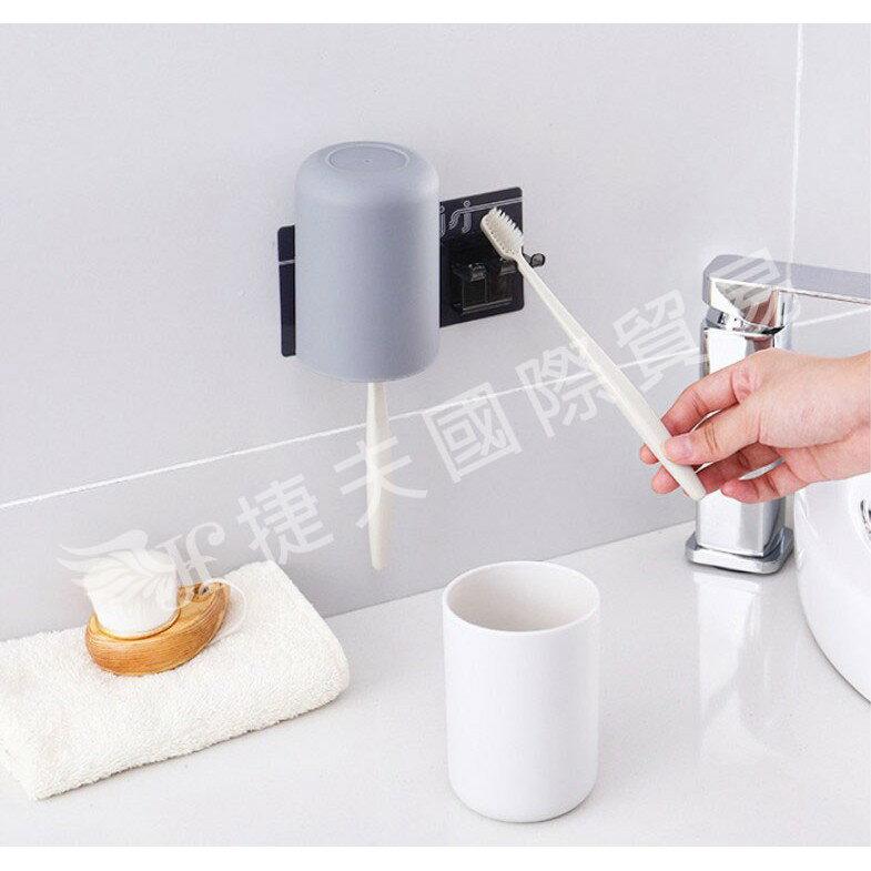 現貨◎ 洗漱杯 帶牙刷架 刷牙杯 家用塑料 瀝水 簡約 創意 壁掛式 洗漱 架子 牙刷杯 生活居家用品