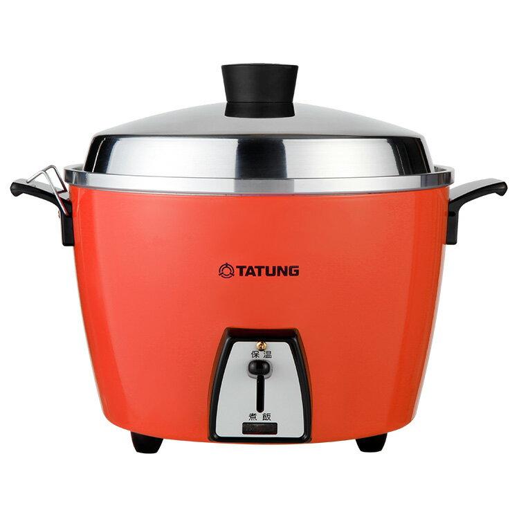 【TATUNG 大同】6人份電鍋(紅色) (TAC-06L-DR)|電鍋 大同 大同電鍋