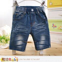 男童裝 兒童水洗潮爆款牛仔短褲 魔法Baby~k50321