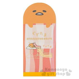〔小禮堂〕蛋黃哥 日製信封便條紙《黃.大臉.培根被》搞怪食物系列