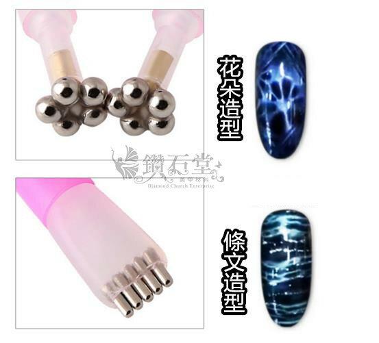 【 梅花 雙頭 磁筆 】美甲 棒 花型磁鐵筆 雙頭花磁筆 鋼珠型磁鐵棒貓眼磁鐵棒 雙頭花型磁鐵筆 花磁筆 L1-2