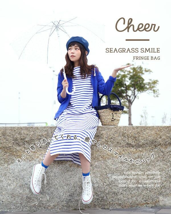 日本e-zakka / 流蘇微笑設計手提包 / 21103-1900075 / 日本必買 代購 / 日本樂天直送(4500) 4