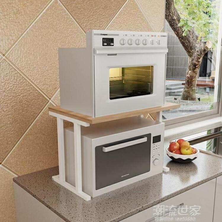 放微波爐和烤箱的架子2層廚房置物架收納架電飯煲架儲物MBS