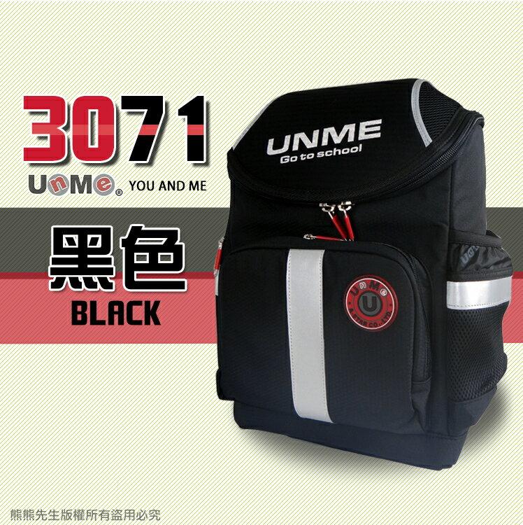 《熊熊先生》UnMe兒童書包 MIT台灣製造 3071 可愛兒童造型書包 兩色任選 護脊書包
