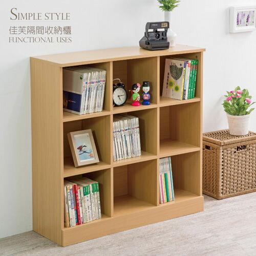 TZUMii:收納置物櫃書櫃書架TZUMii北歐創意隔間收納櫃