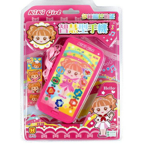 觸屏仿真音樂智慧型手機 K942 KIKI智能說故事手機(附電池)/一個入{促199}兒童手機玩具~東匯