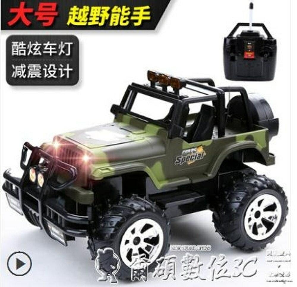 遙控車超大遙控車越野車充電無線遙控汽車兒童玩具男孩1-2-10歲漂移大腳LX 清涼一夏特價