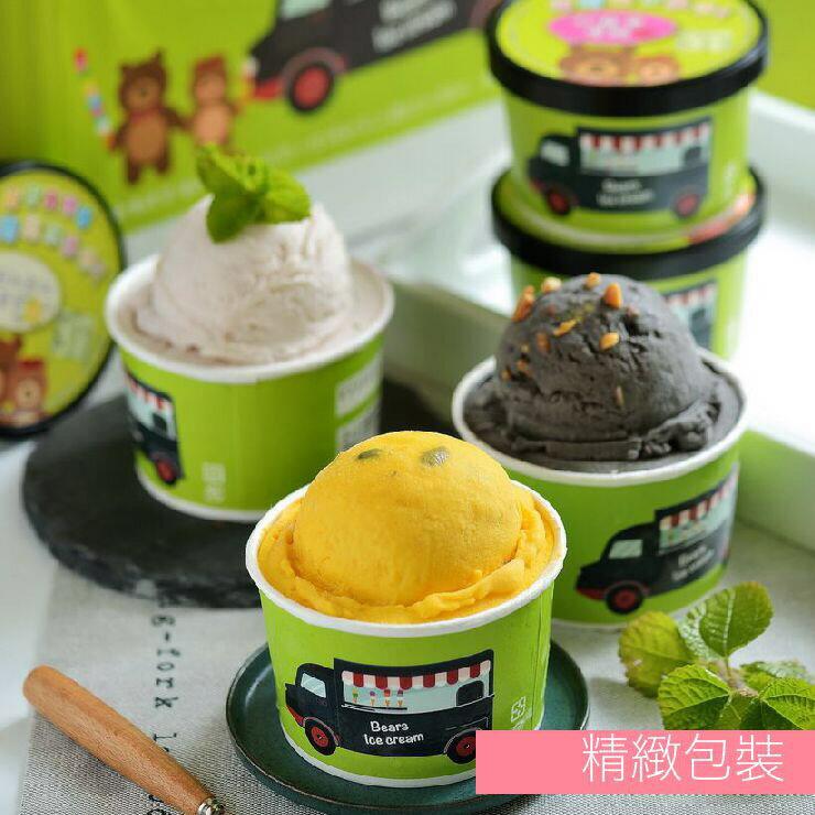 【8盒】冰淇淋熱賣超值組合(250g / 盒)❤️手工製作❤️ 夏天辦公室團購美食|伴手禮 |低脂消暑【倍爾思冰淇淋】▶全館滿699免運 7