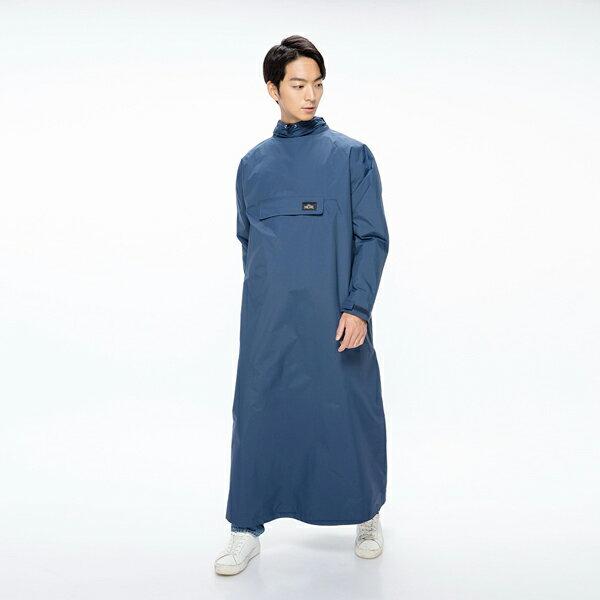 MORR時尚機能風雨衣-PostPosi反穿雨衣-寧靜藍NG1104