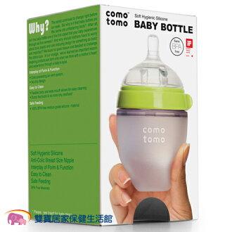COMOTOMO 矽膠奶瓶 單瓶 150ml-綠色