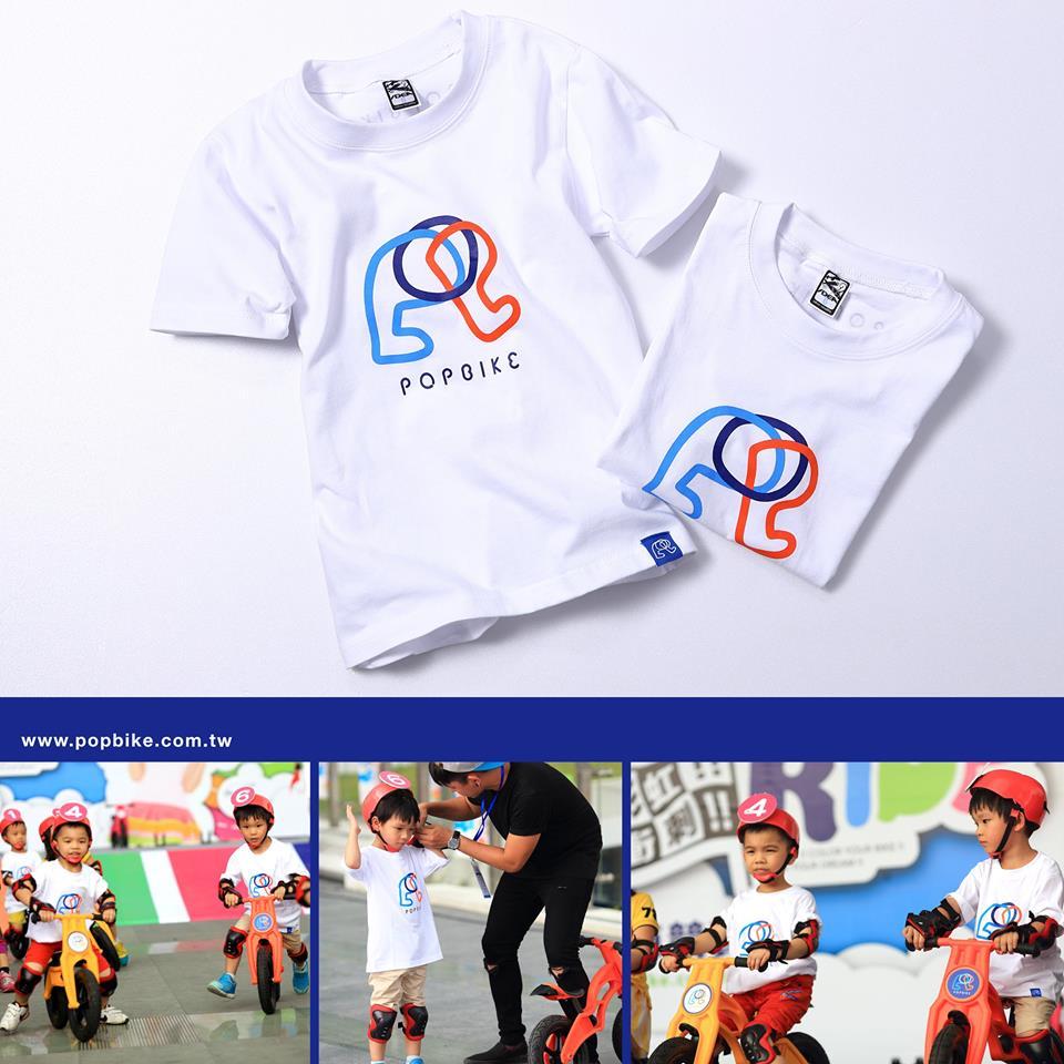 POPBIKE 兒童滑步車/平衡車/學步車/ - 配件 Pop Bike 童T (白)