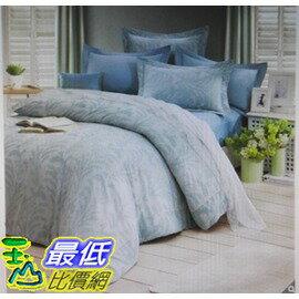 [COSCO代購]W117418Caliphil雙人色織緹花床包被套四件組-琉森