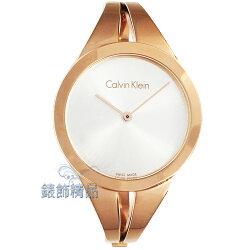 【時間道】[Calvin Klein。CK]簡約無刻度手環式腕錶/銀白面玫瑰金鋼(M號)(K7W2M616)免運費