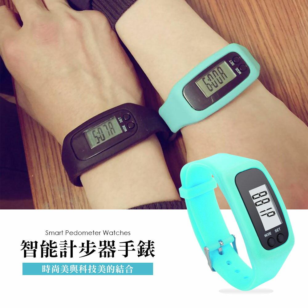 LED 智能 運動手錶 計步器功能【FA-030】 手環 智慧手錶 運動 跑步 卡路里 - 限時優惠好康折扣