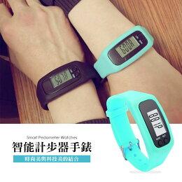 LED 運動手錶 計步器 手環 智慧手錶 運動