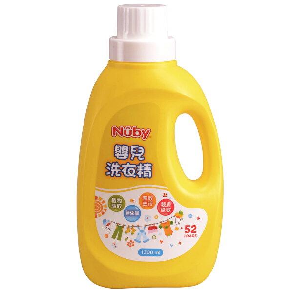 美國Nuby嬰兒洗衣精(1300ml)