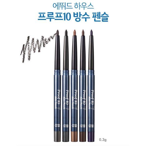 韓國ETUDEHOUSE十全十美防水眼線筆0.3g多款可選【20241】