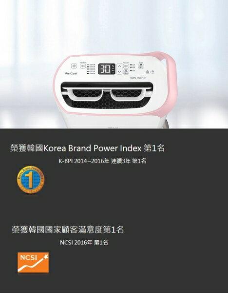 LG 樂金 18公升 PuriCare變頻除濕機-白色 MD181QWK1