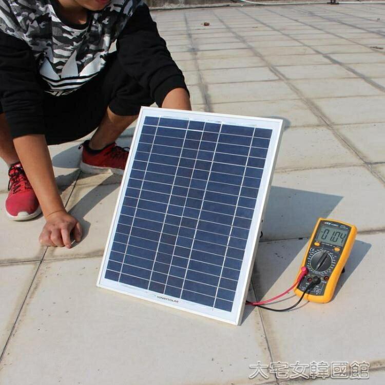 新多晶太陽能電池板18V20W30W單晶100W充12V電瓶汽車摩托車無支架 交換禮物YJT