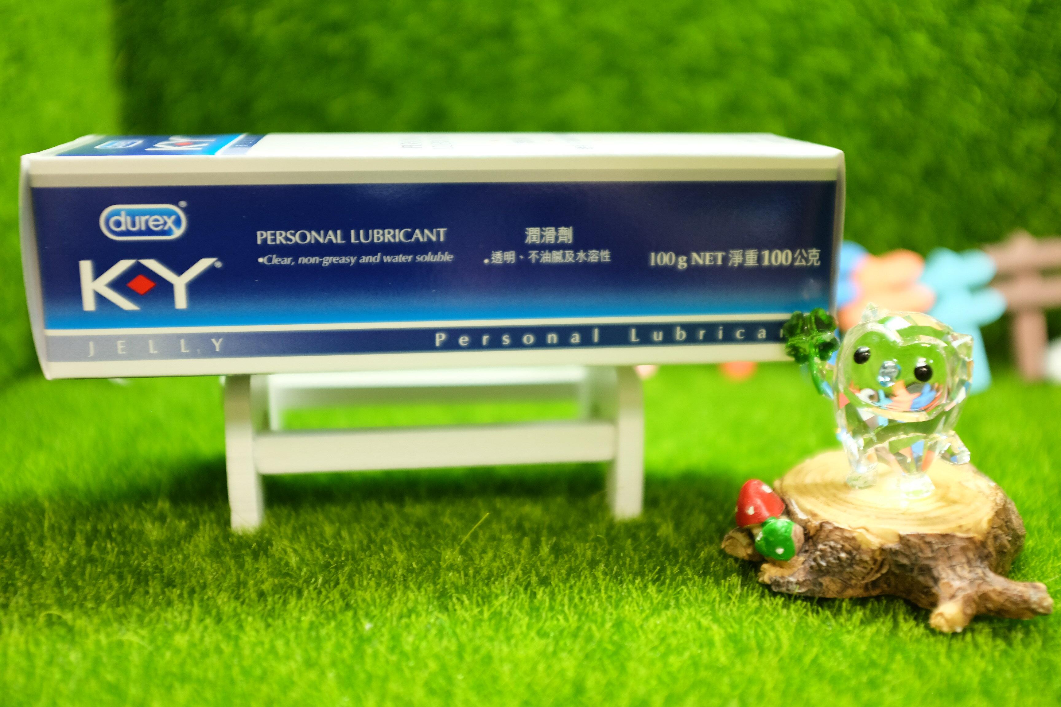 KY潤滑劑 100g#隱密包裝 原廠台灣公司貨 durex