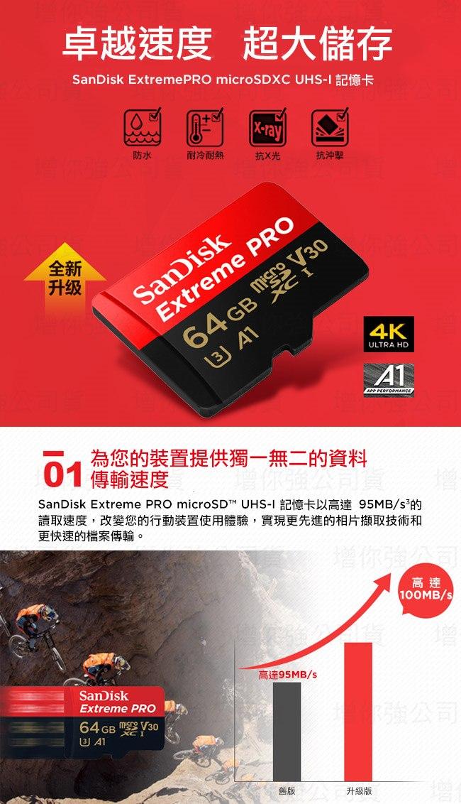 新帝SanDisk 128g Extreme PRO MicroSDXC 667X A1 V30【100MB/s】【 32G】【64G】【128G】記憶卡 ★★★ 全新原廠公司貨終身有限保固★★★含稅..