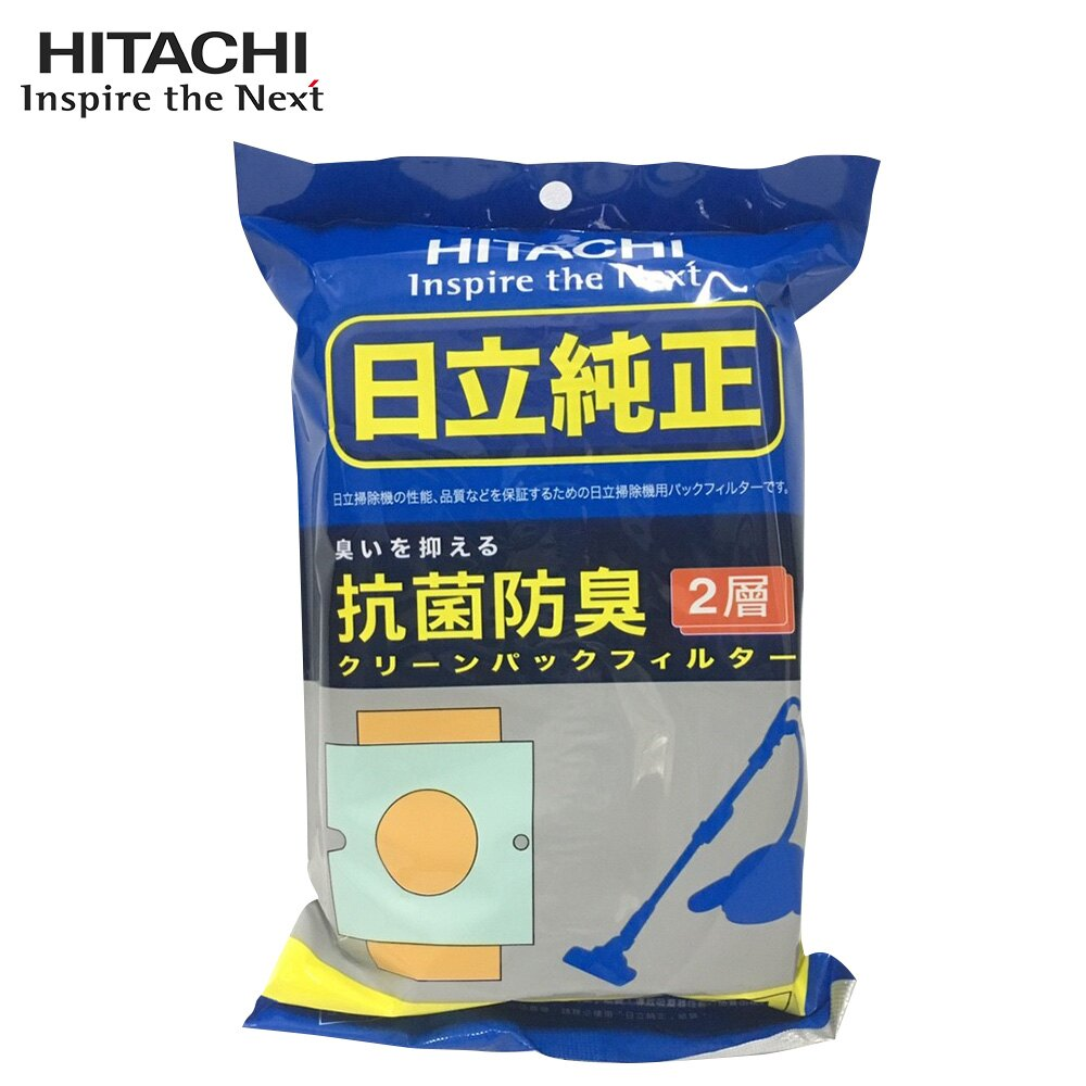 HITACHI 日立 CVP6(1包5入) 集塵紙袋日立吸塵器專用集塵紙袋 0