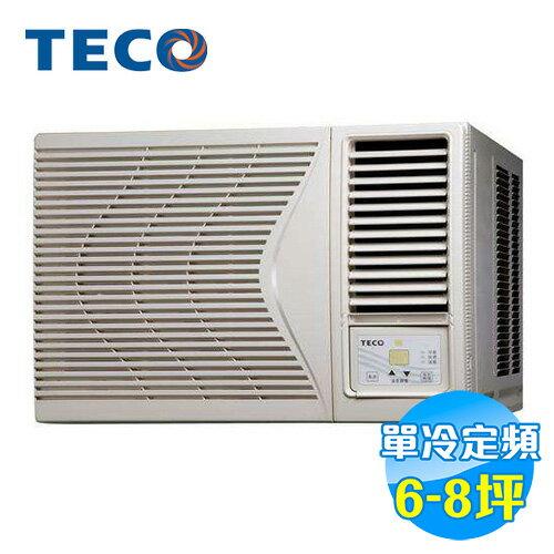 東元 TECO 單冷定頻右吹窗型冷氣 MW45FR1