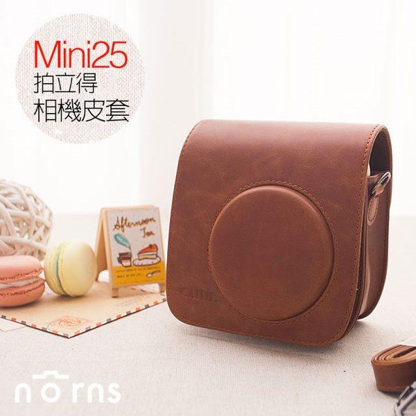 Norns:NORNS棕色加蓋mini25拍立得相機皮套相機包漢堡包附背帶另售水晶殼保護殼