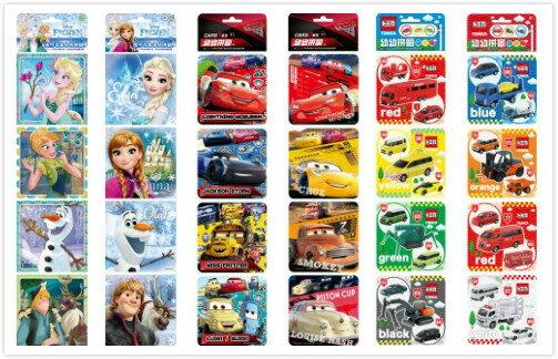 CARS.冰雪奇緣.多美小汽車 幼幼拼圖/益智玩具