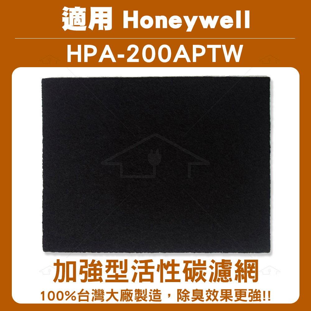 <br/><br/>  適用HONEYWELL HPA-200APTW 加強型活性碳濾網  單片<br/><br/>