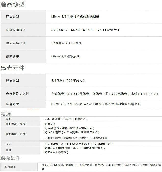 [送1000元禮券] OLYMPUS PEN E-PL9 14-42mm 電動鏡 單鏡組 元佑公司貨 EPL9 M1442-EZ 內建閃燈 手機傳輸 7