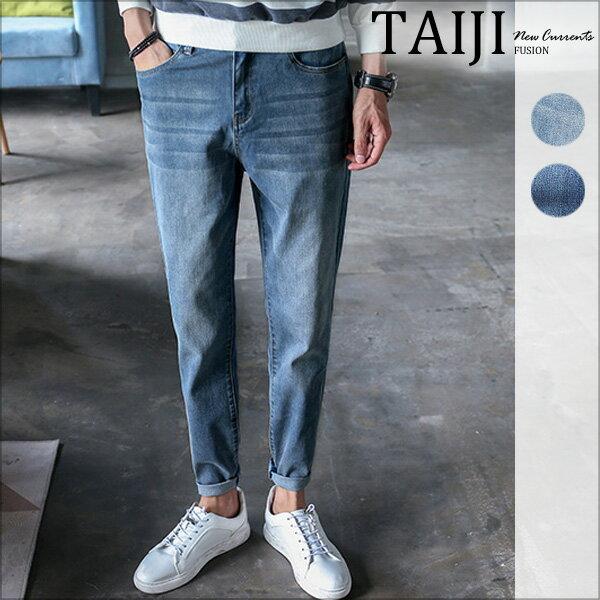大尺碼牛仔褲‧素面水洗反摺牛仔長褲‧二色‧加大尺碼【NTJC0301】-TAIJI-