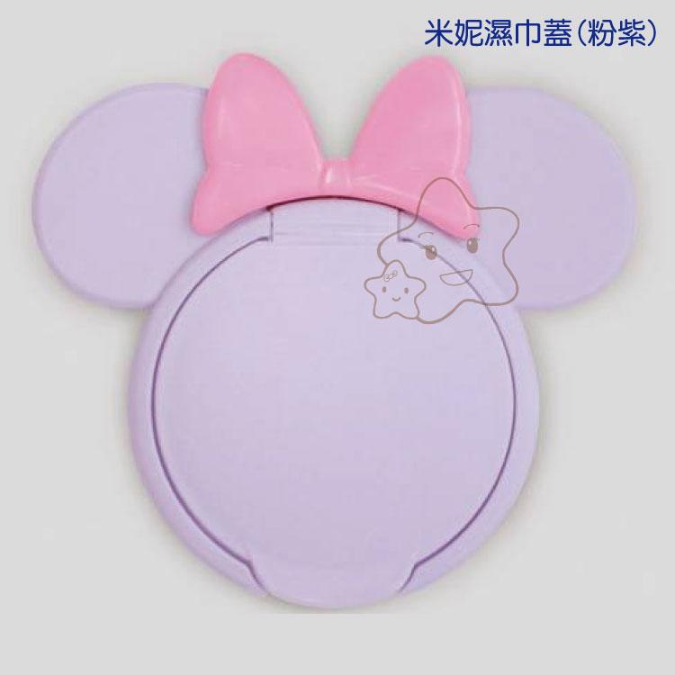 【大成婦嬰】日本超人氣 Disney (米妮)系列 重覆黏濕紙巾專用盒蓋(1入) 隨機出貨 3